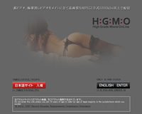 H:G:M:Oのレビュー