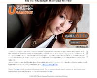 URAMOVIE.COMのレビュー